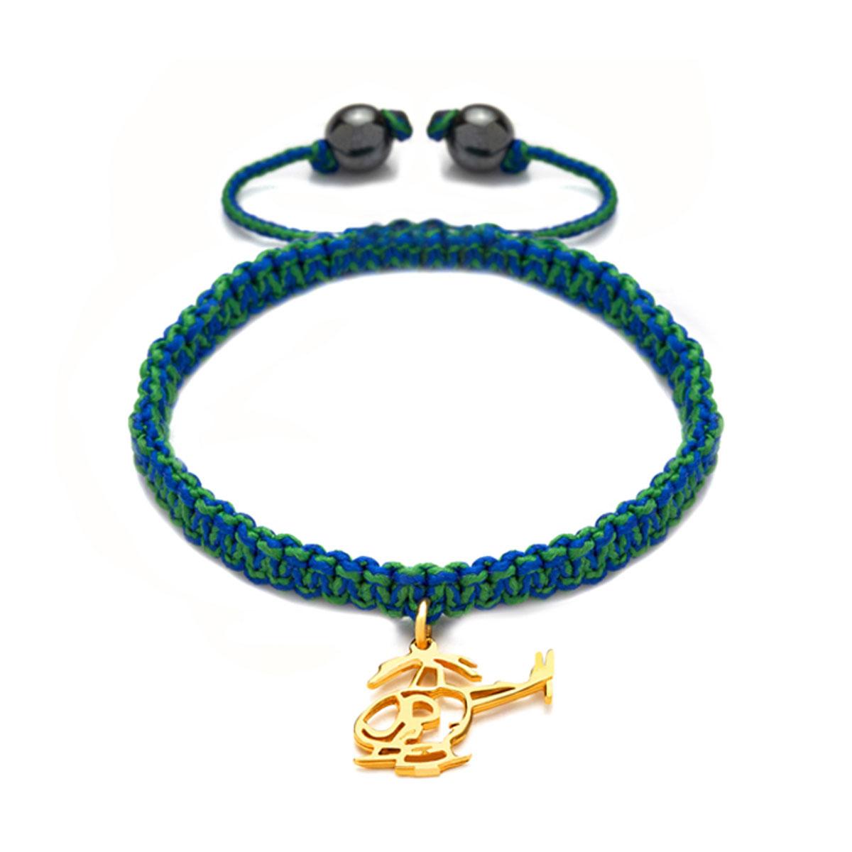 دستبند طلا پسرانه هلی کوپتر