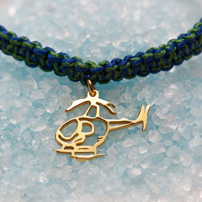 دستبند طلا پسرانه هلی کوپتر ۲