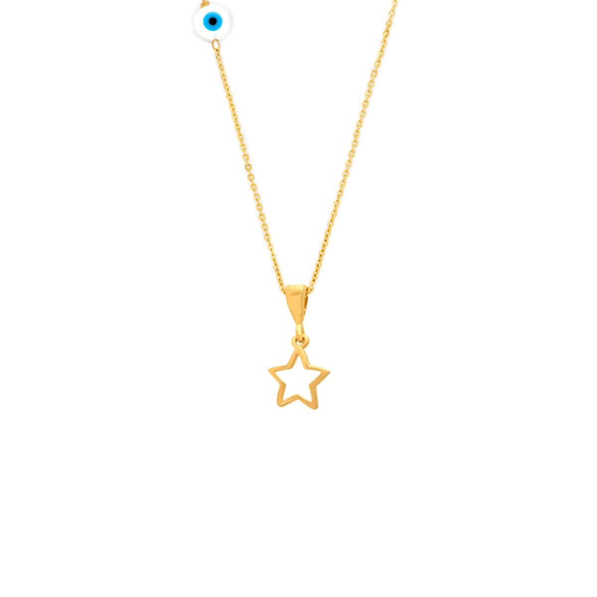 پرسته گردنبند طلا ستاره کوچک