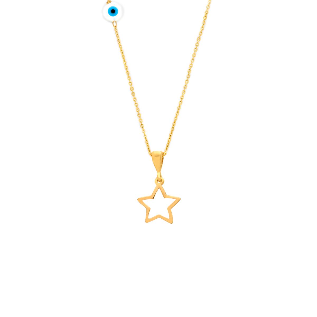پرسته گردنبند طلا ستاره بزرگ
