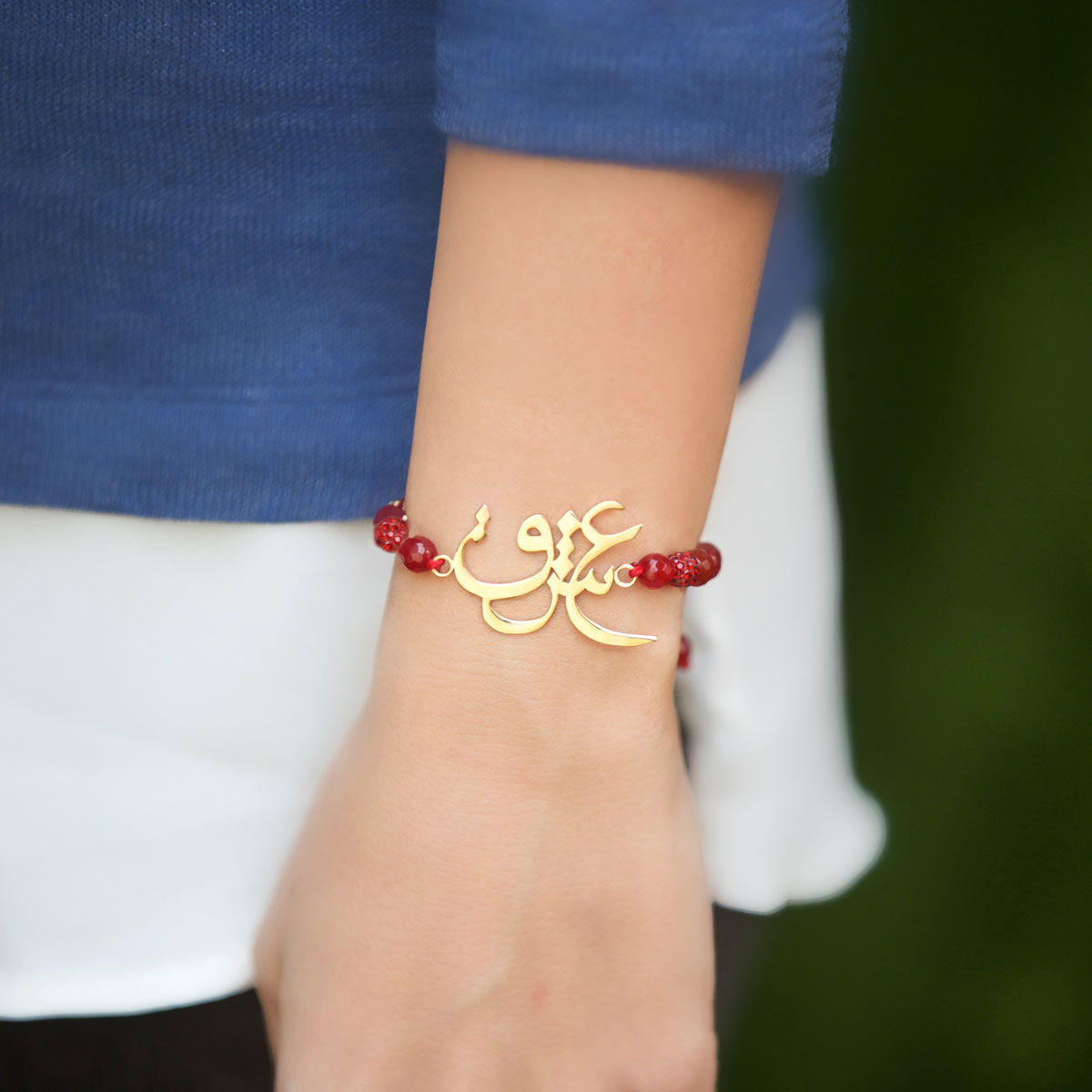 دستبند طلا عشق