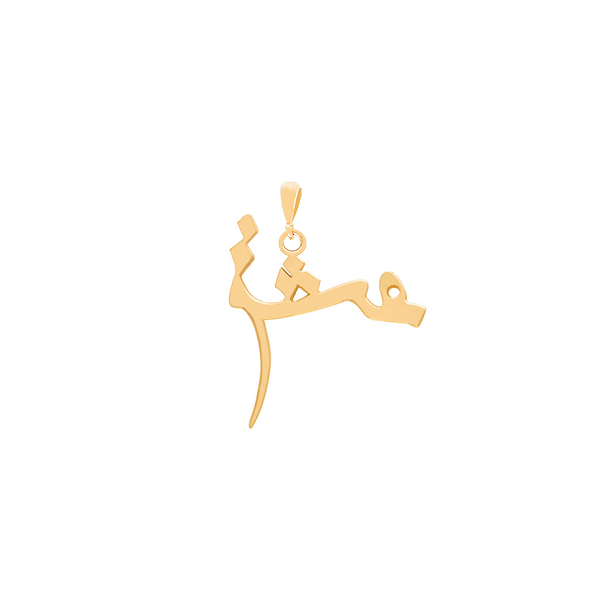 گردنبد طلا عشق کوچک