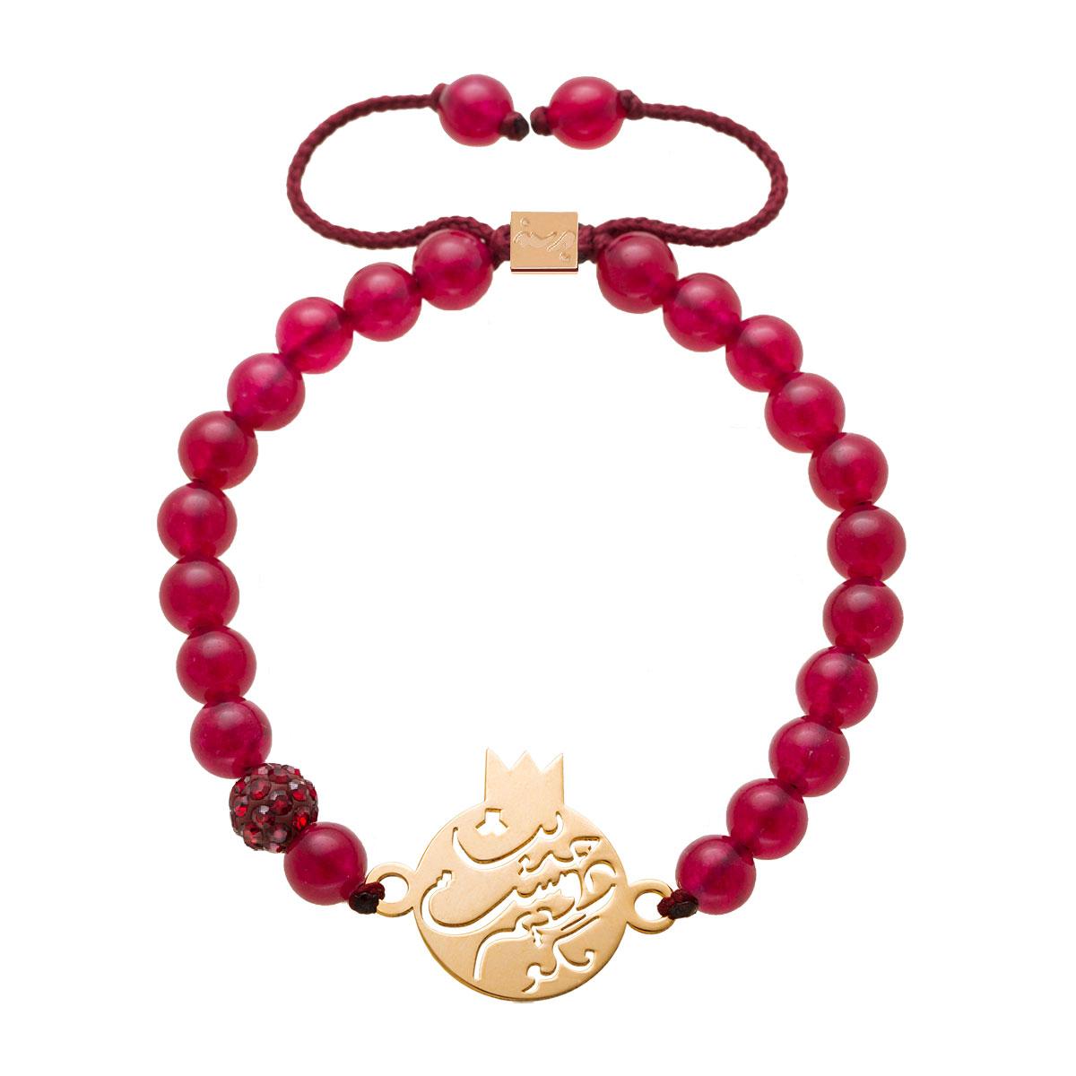 دستبند طلا یلدا