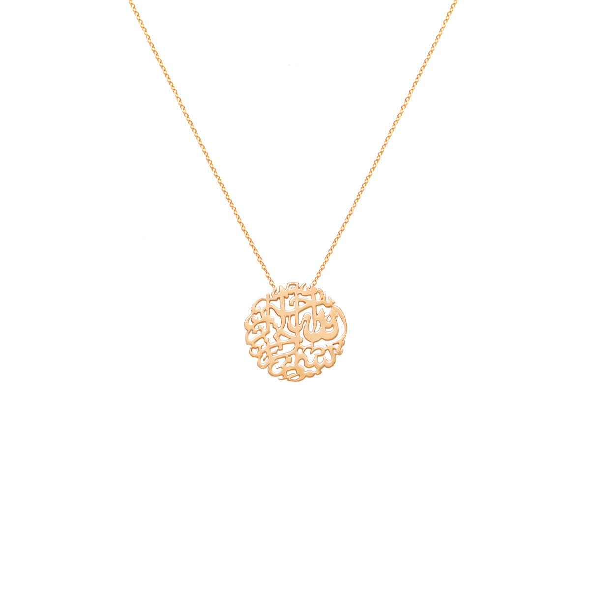 پرسته گردنبند طلا بسم الله کوچک