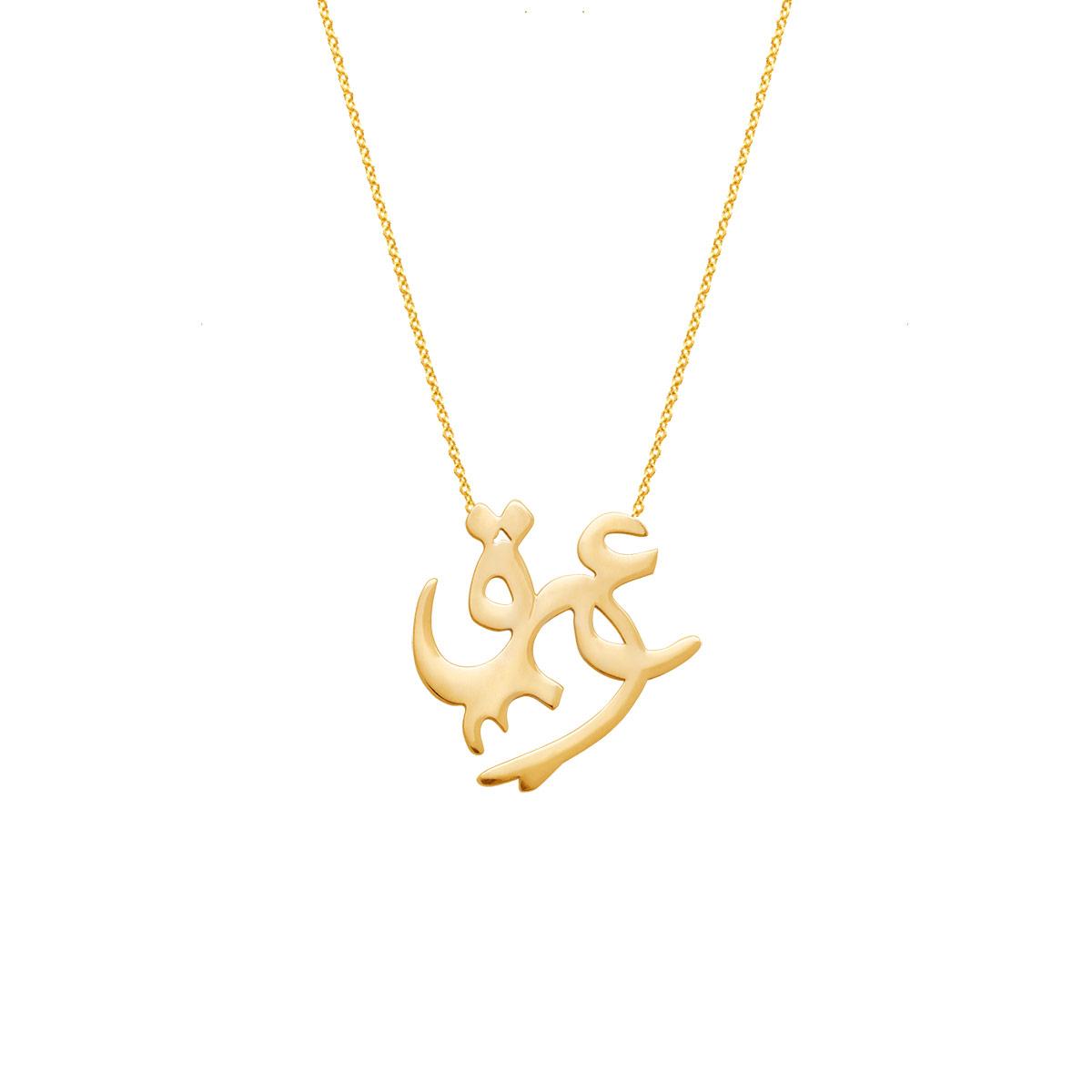 پرسته گردنبند طلا عشق