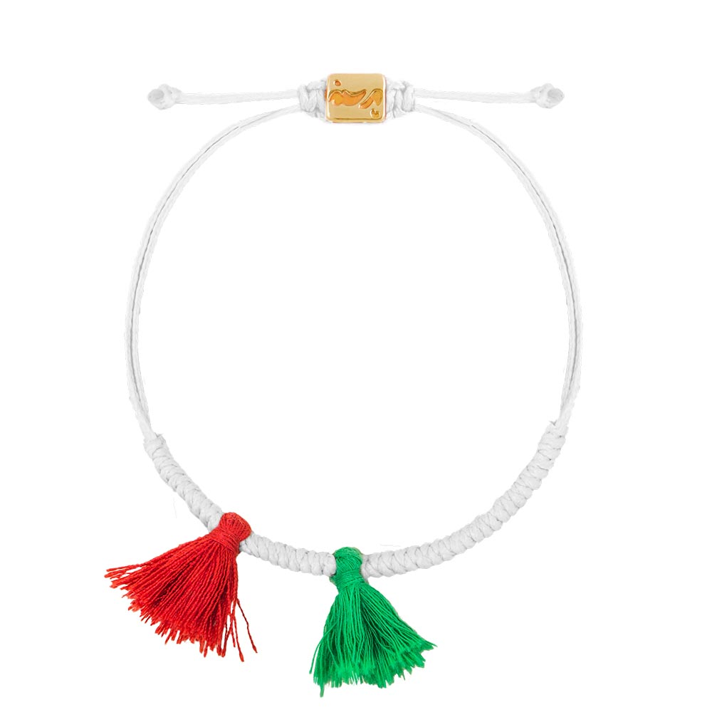 دستبند بافت منگوله دار ایران