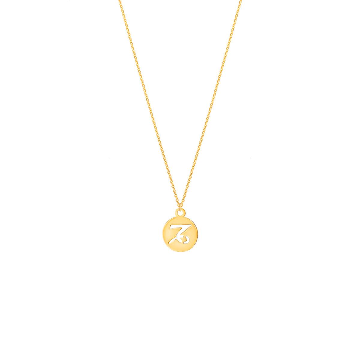 پرسته گردنبند طلا نماد ماه دی