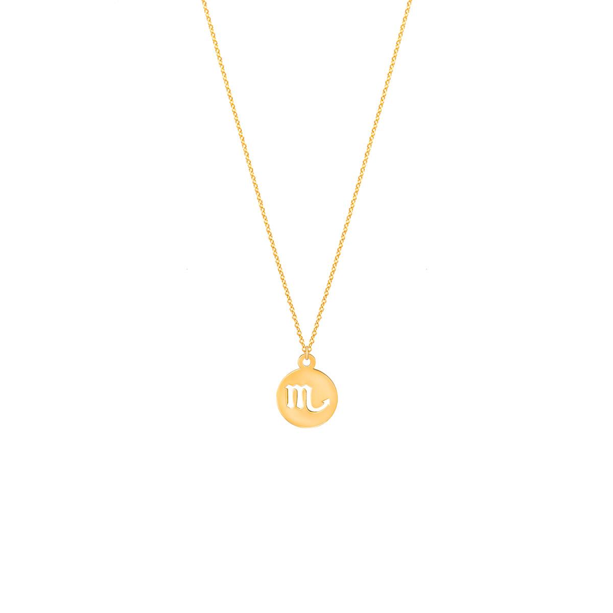 پرسته گردنبند طلا نماد ماه آبان