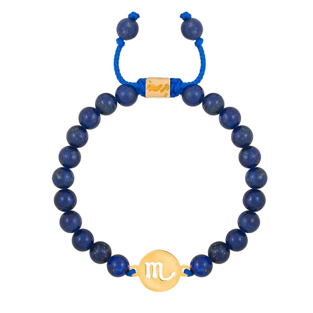 دستبند طلا نماد ماه آبان