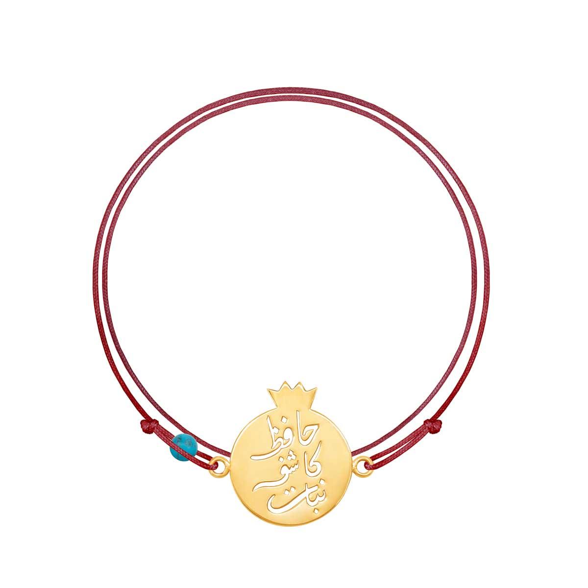 دستبند طلا حافظ کاشف نبات