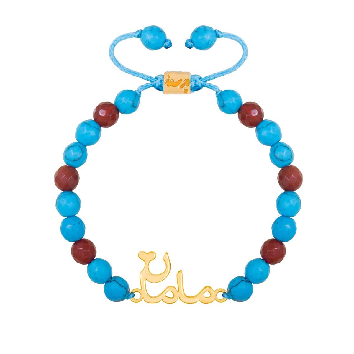 دستبند طلا مامان|parasteh