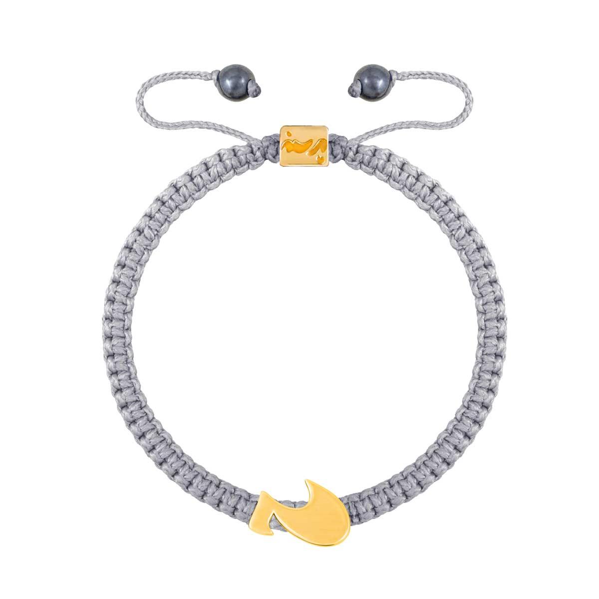 دستبند طلا حرف ح |Parasteh