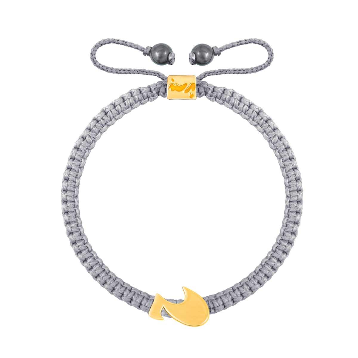 دستبند طلا بافت حرف ح