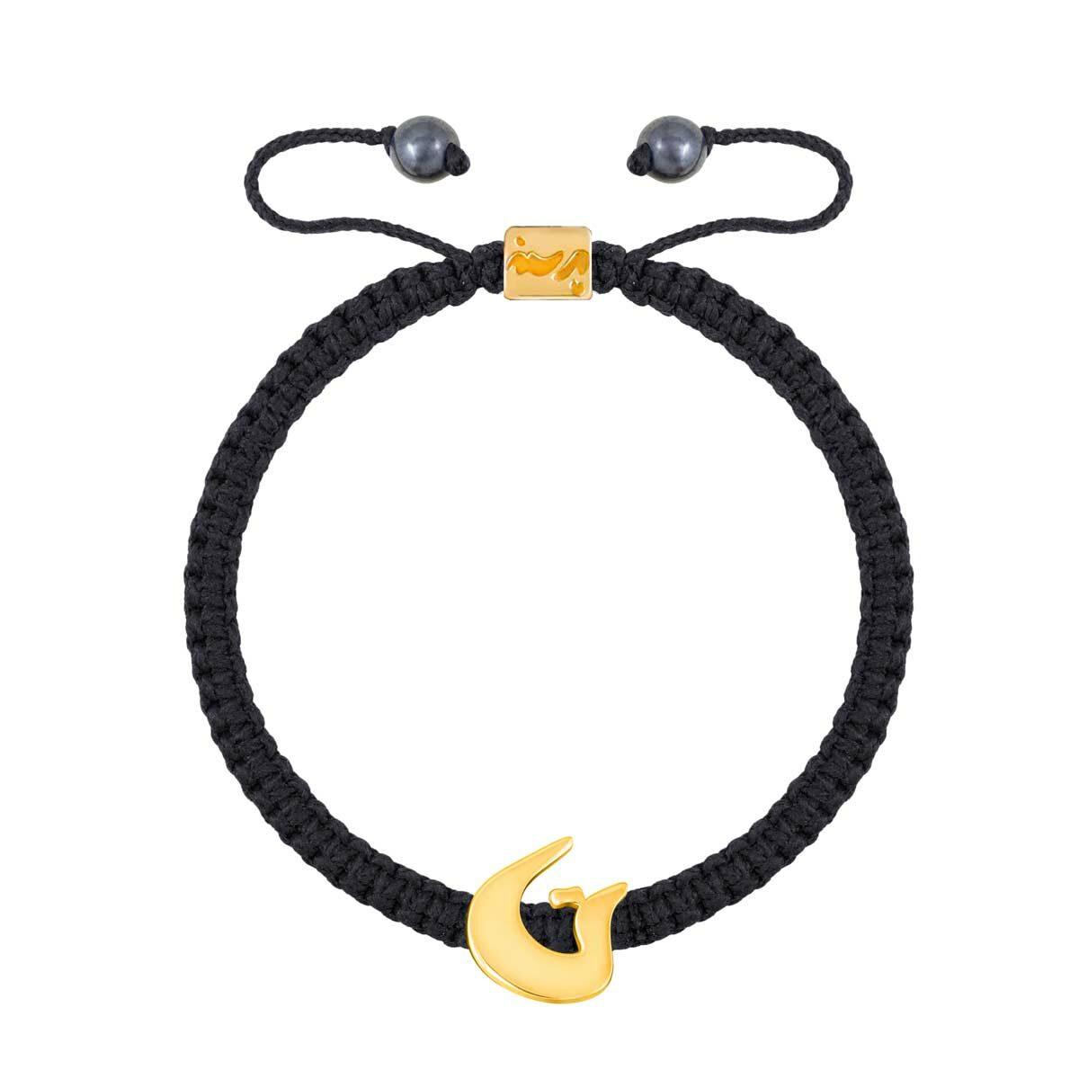 دستبند طلا حرف ن  parasteh