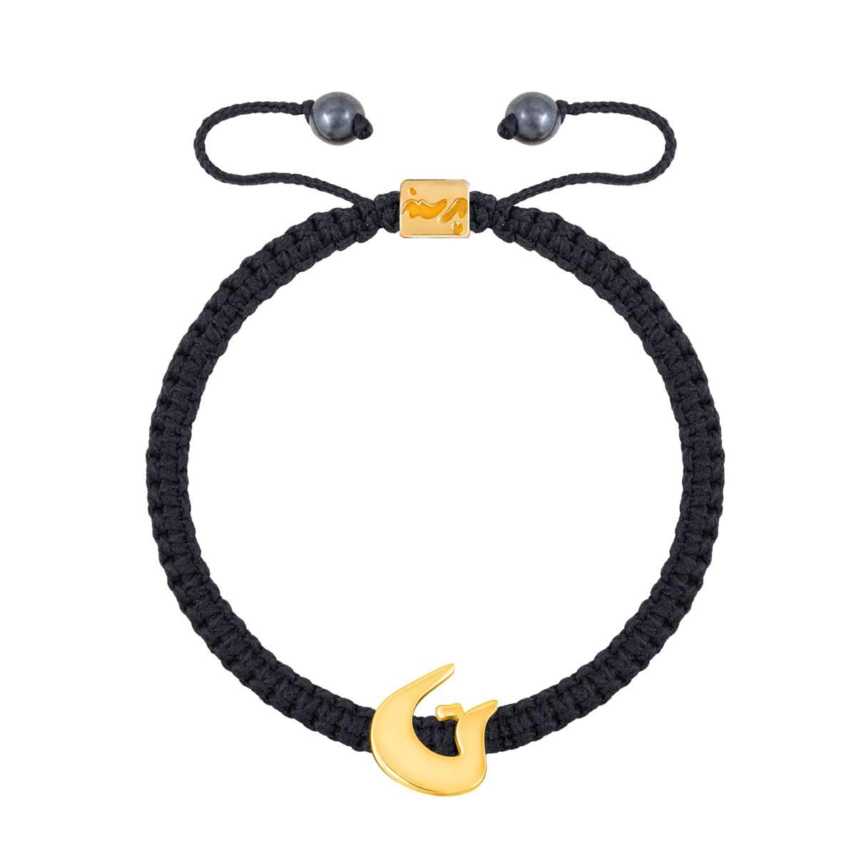 دستبند طلا حرف ن |parasteh