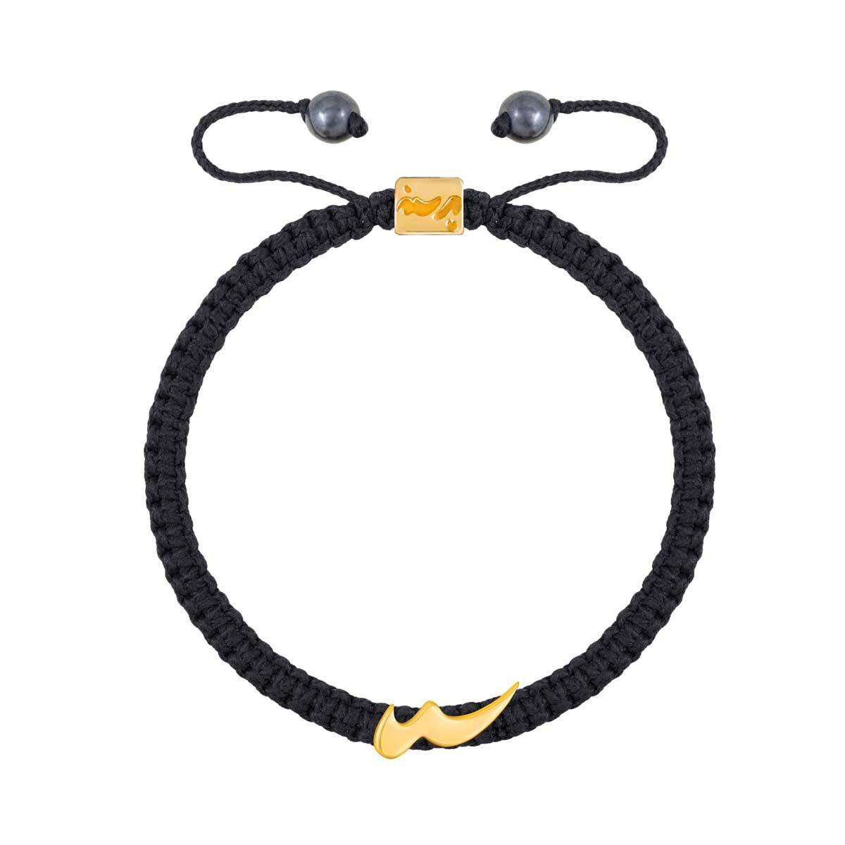 دستبند طلا حرف س |parasteh