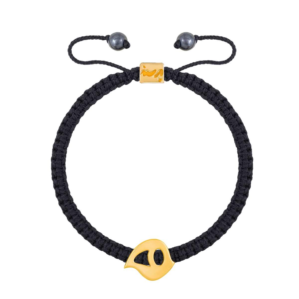 دستبند طلا حرف هه|parasteh