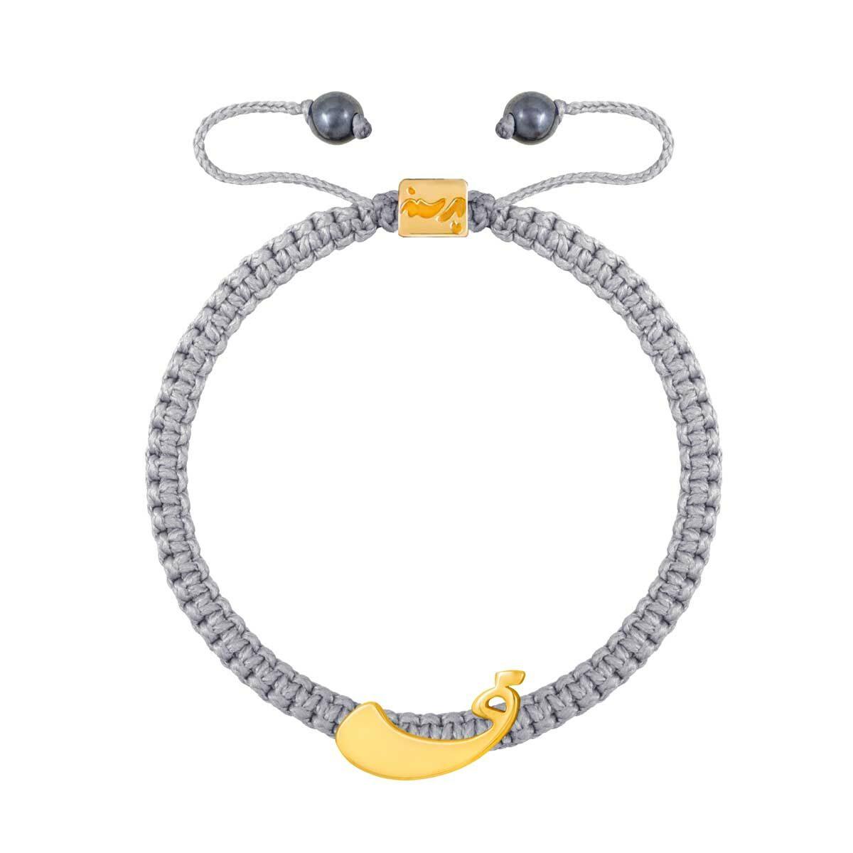دستبند طلا حرف ف |Parasteh
