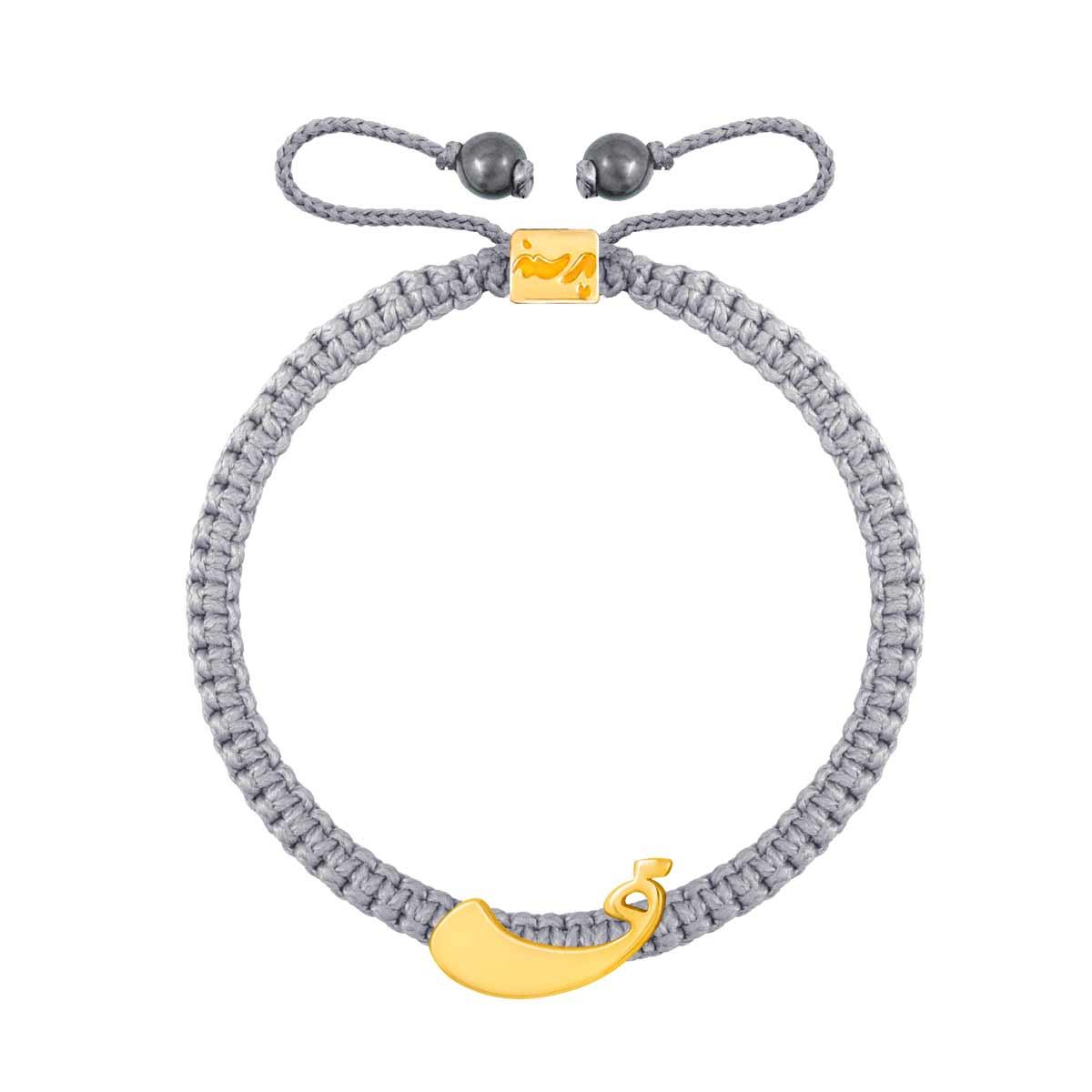 دستبند طلا بافت حرف ف