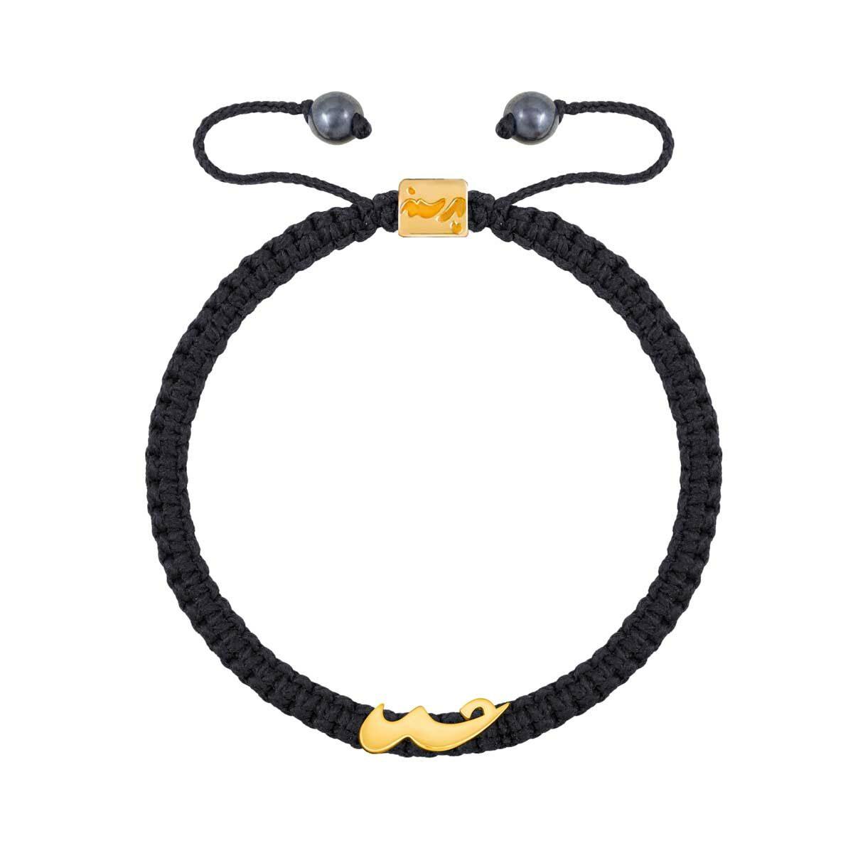 دستبند طلا حرف ش  parasteh
