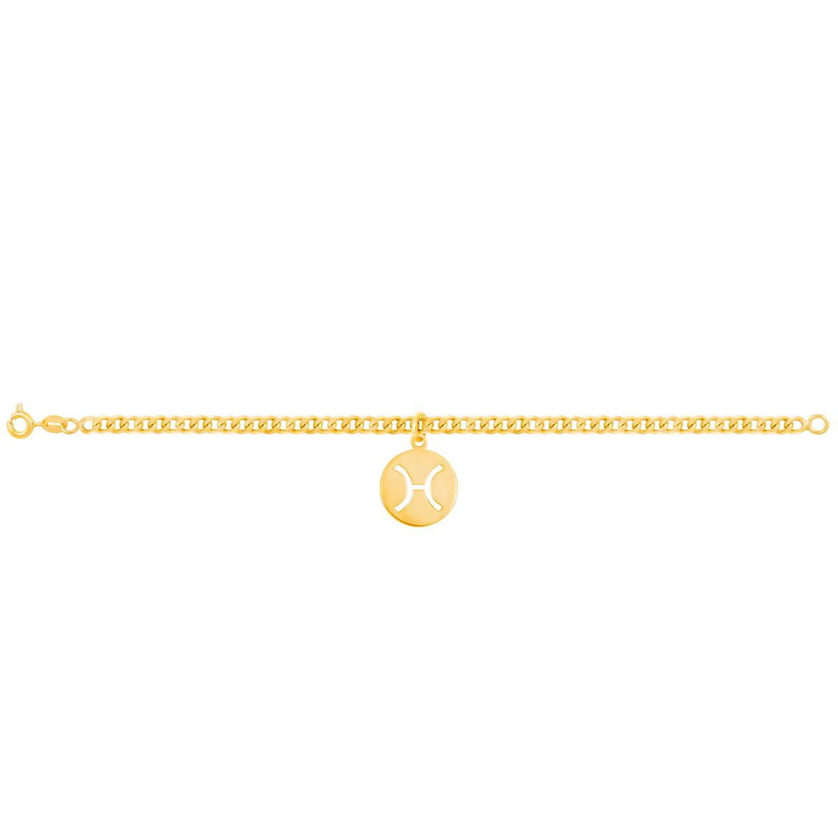 دستبند طلا نماد ماه اسفند |parasteh