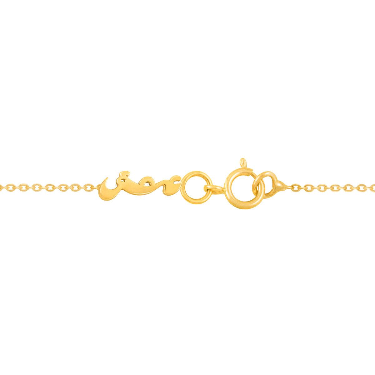 گردنبند طلا آشیما بلند |parasteh