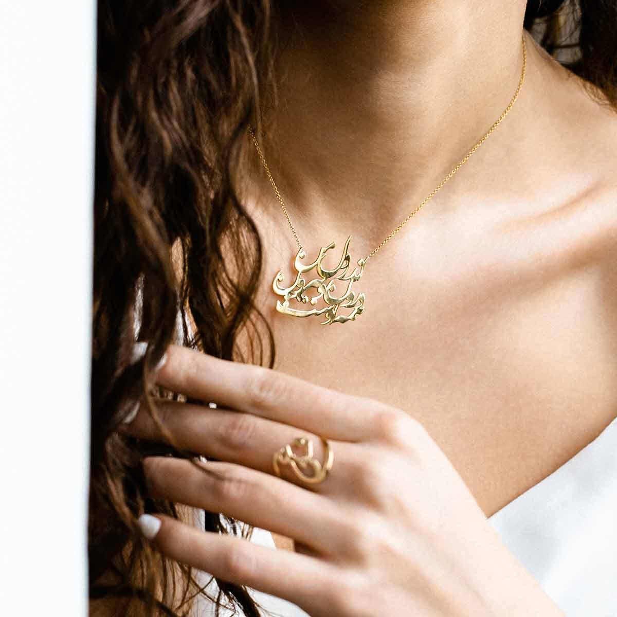 گردنبند طلا اندر دل من درون و برون همه اوست پرسته