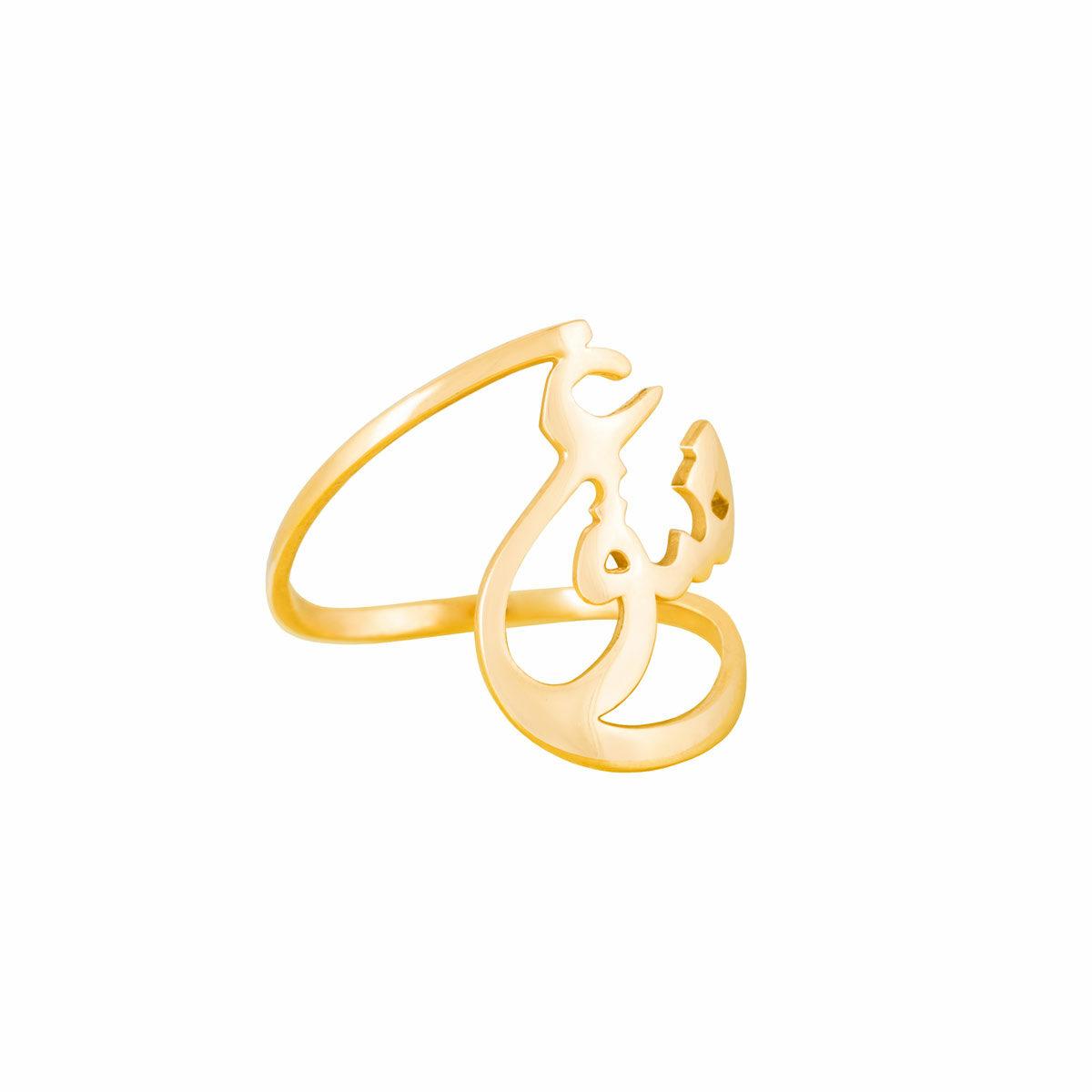انگشتر طلا عشق |parasteh