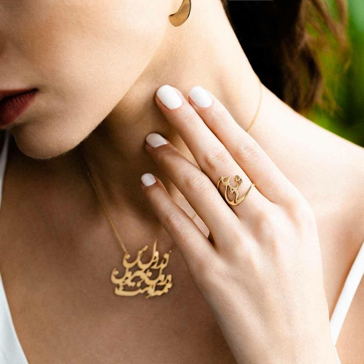 انگشتر طلا عشق پرسته