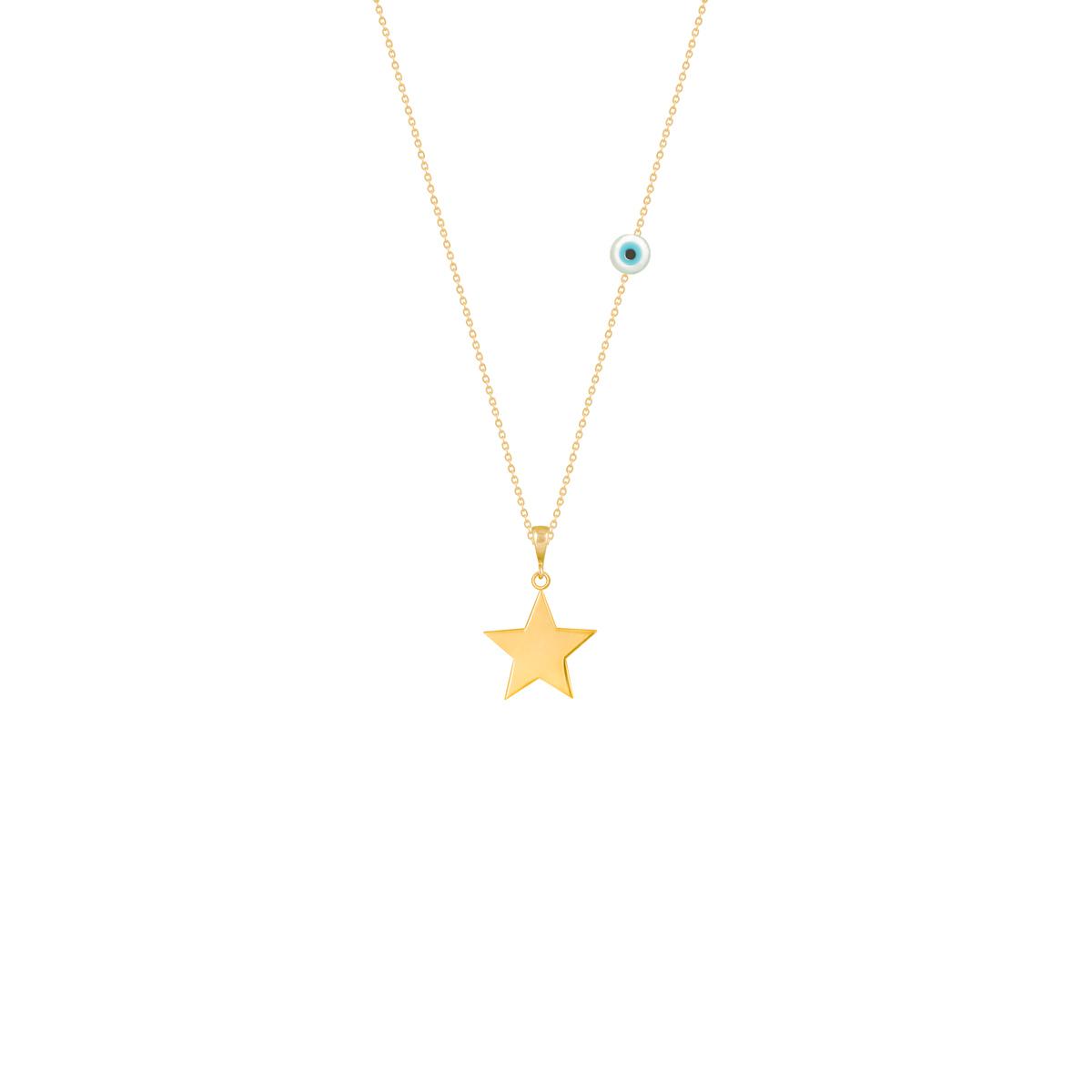 گردنبند طلا ستاره با سنگ چشم نظرپرسته