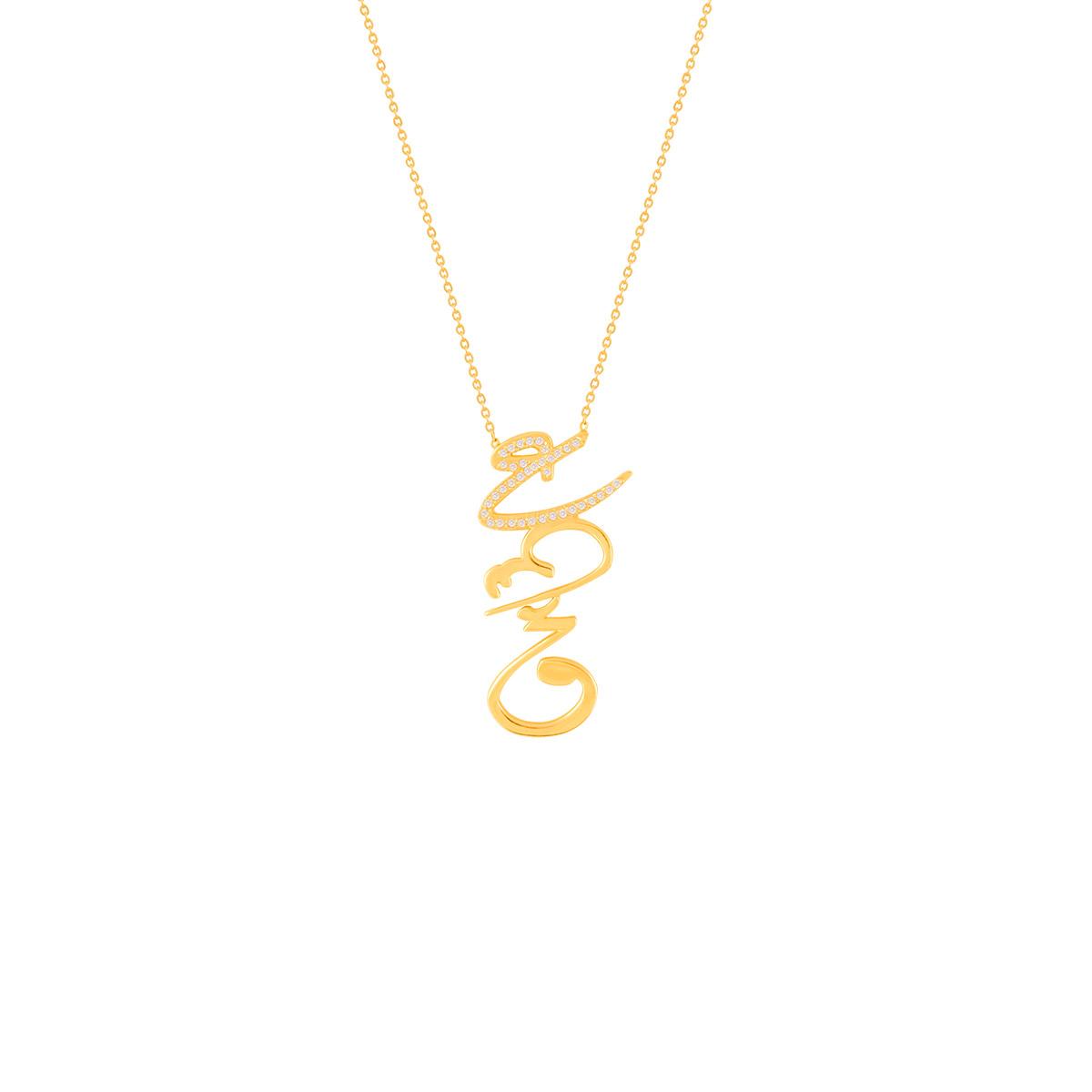 گردنبند طلا عشق نگین دار بزرگ