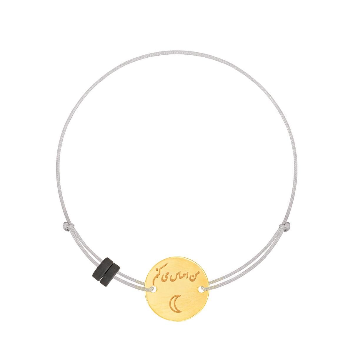 دستبند طلا بافت نماد ماه تیر