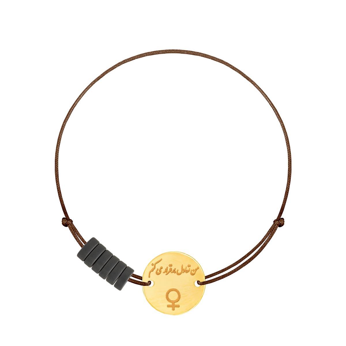 دستبند طلا بافت نماد ماه مهر