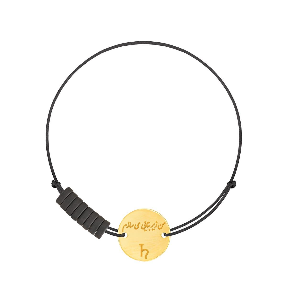 دستبند طلا بافت نماد ماه دی
