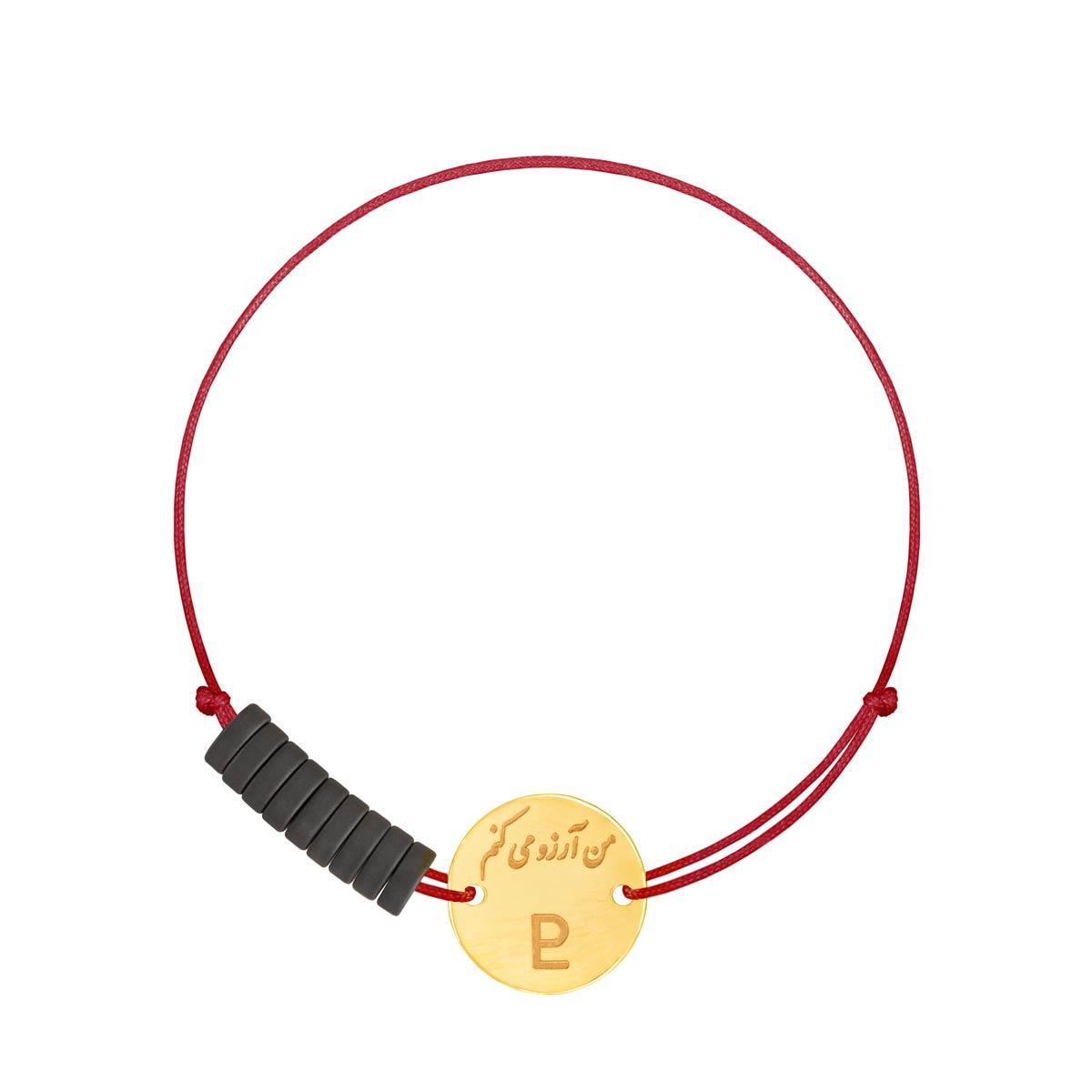 دستبند طلا بافت نماد ماه آبان