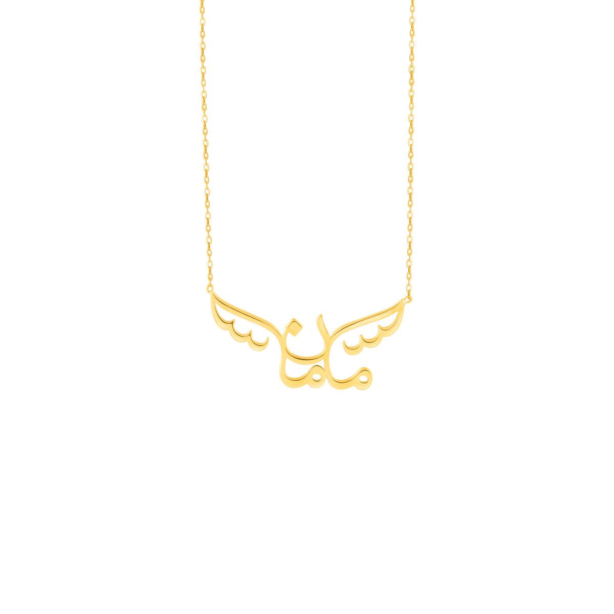 گردنبند طلا مامان و بال فرشته