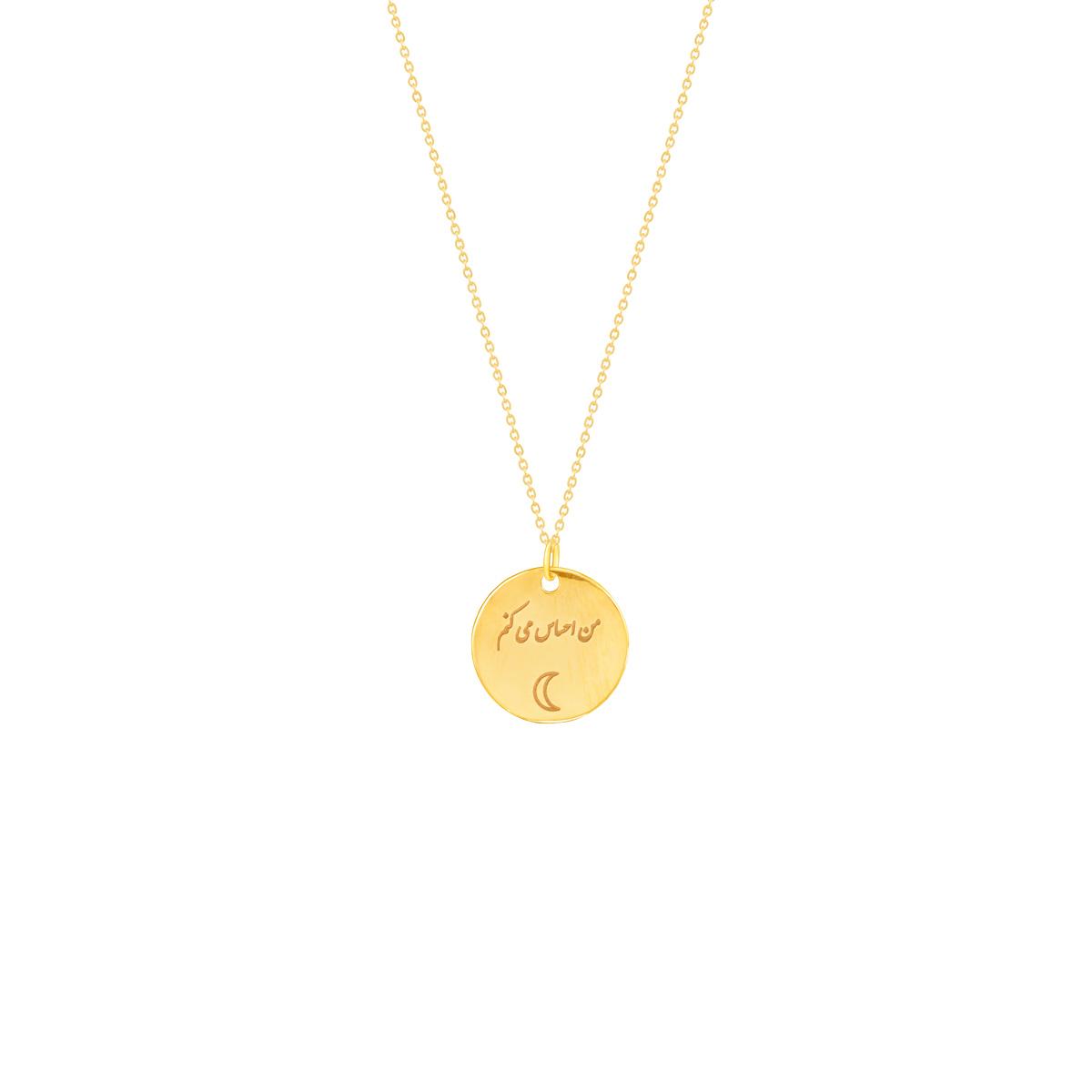 گردنبند طلا نماد ماه تیر