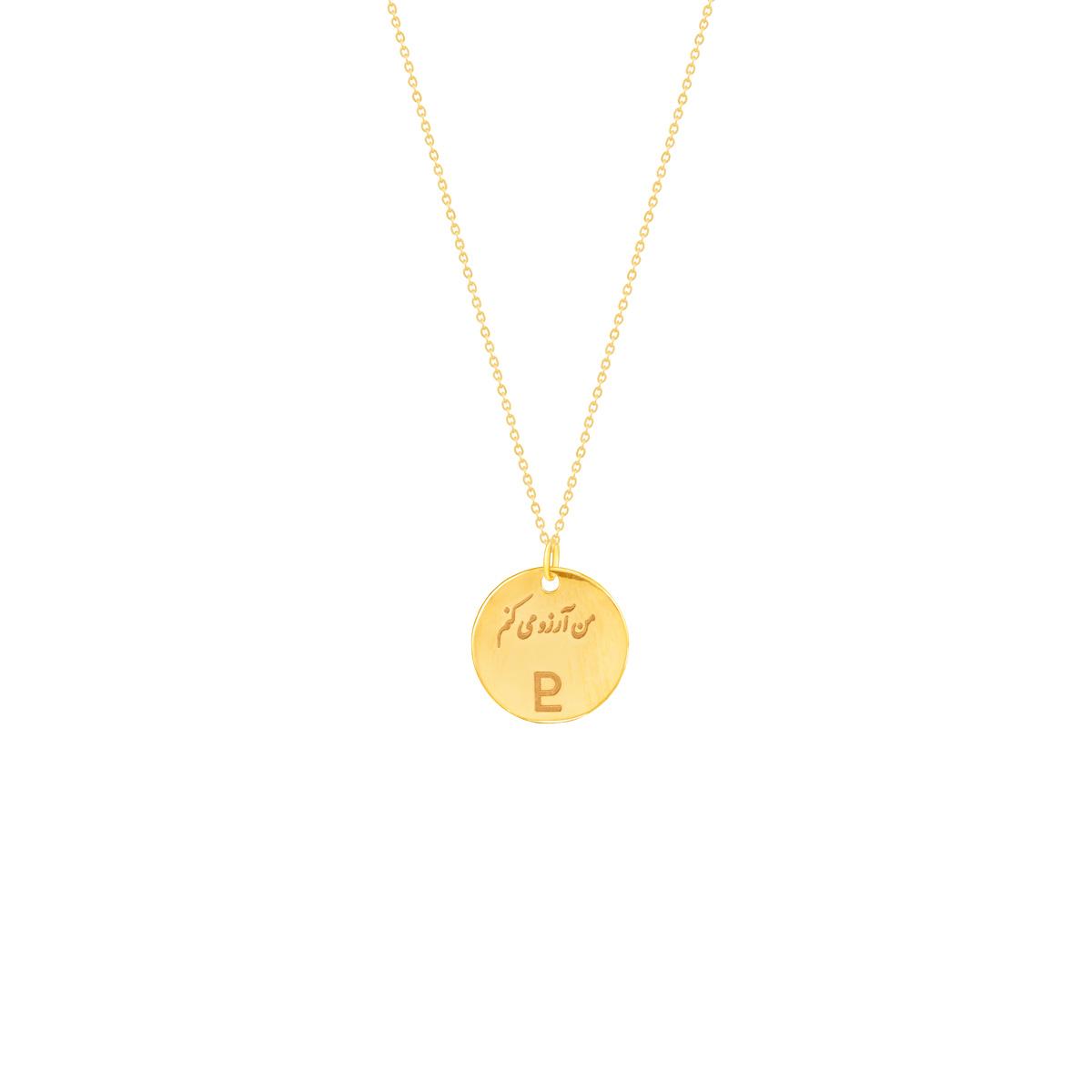 گردنبند طلا نماد ماه آبان