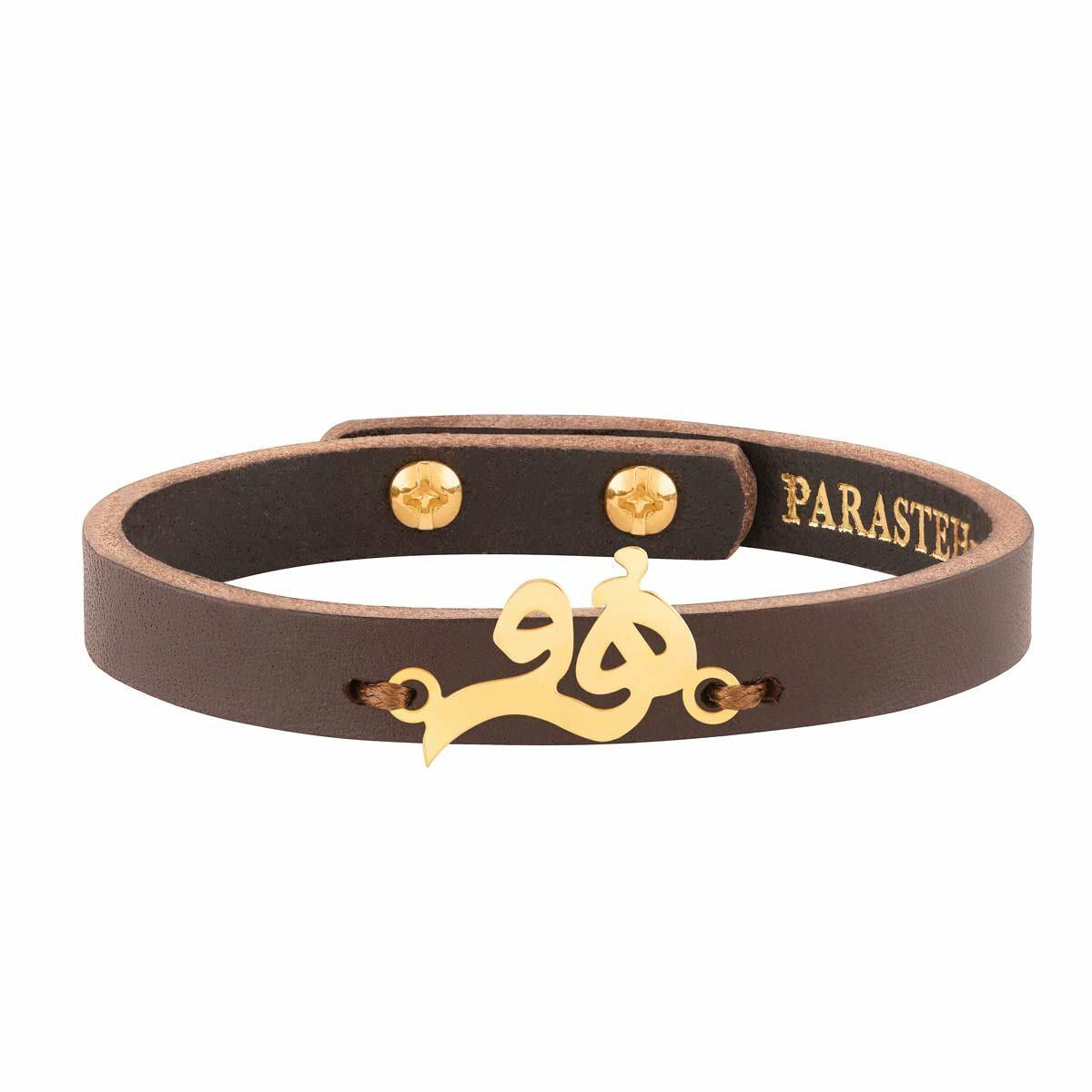 دستبند طلا چرمی قهوه ای هو