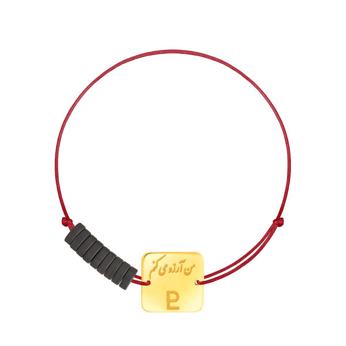 دستبند طلا بافت نماد ماه آبان مربع