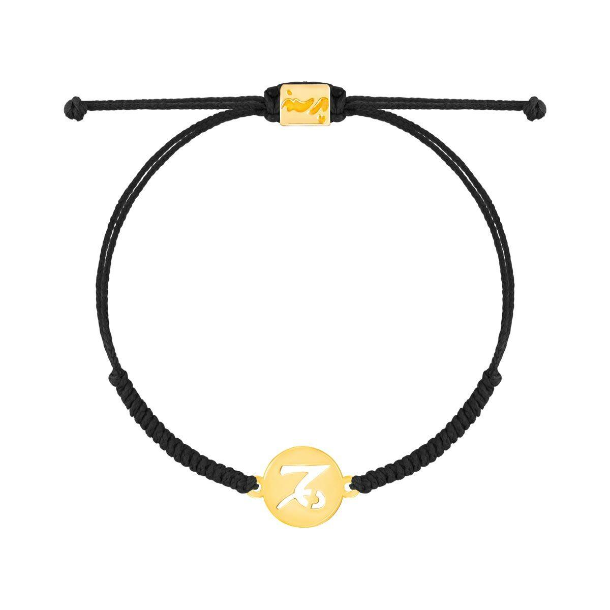 دستبند طلا بافت مکرمه نماد ماه دی